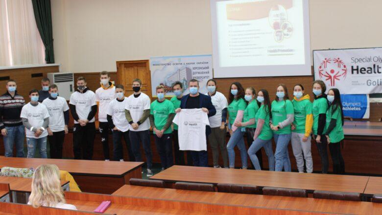 Навчальний семінар-презентація для викладачів і студентів Херсонського державного університету