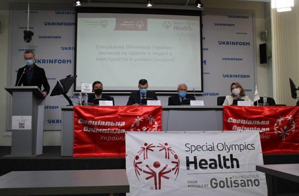 Пресконференція «Спеціальна Олімпіада України – інклюзія та здоров'я людей з інвалідністю в умовах пандемії»