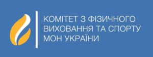 комітет фвіс мон україни